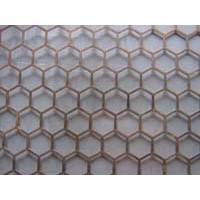 Offer plain steel perforated metal mesh