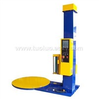 Film wrapping packaging machine