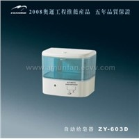 Sell Automatic Soap Dispenser