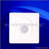 Infra-red Motion Sensor