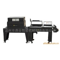 thermal shrink packaging machine with L type sealer