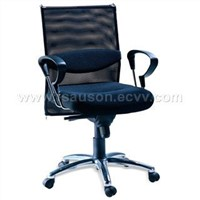 Mesh Executive Office Chair - 7001