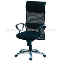 Mesh Executive Office Chair - 7002