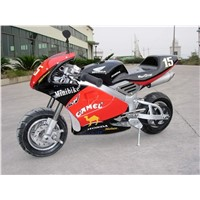 Pocket Bike ,The Newest Design,High Quality