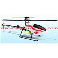 RC 3D Helicopter H22A