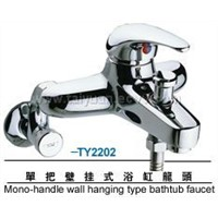 single handle wall hanging type bathtub faucet