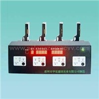 HX-WC4A Two-way Radio Charger with Four-station Design