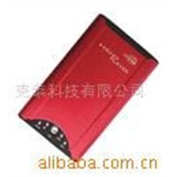 HDD Player Original Developper, Lowest Price Promised