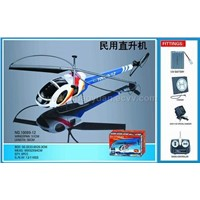 Helicopter,RC Helicopter,Aircraft,Plane Model,Flying Toys,RC Toys,Electrical Toys