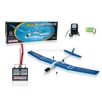 Airplane,Plane,RC Plane,Plane Model,Aircraft,Flying Toys,RC Toys,Electrical Toys