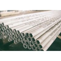 stainless steel tubes/pipes
