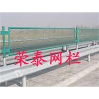 expressway wire mesh fence