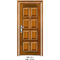Sell Steel Security Door(hm-509)