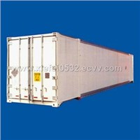53' AL North American Domestic Reefer Container