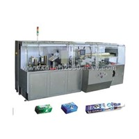 ZH200A.B automatic high-speed cartoning machine