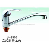 basin mixer,shower mixer,faucet,bathroom accessory