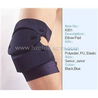 Elbow guard (sports protect)