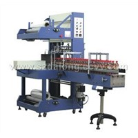 St-6030ta Auto Sleeve Packager (with or without Tr