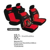 PU Material Car Seat Cover