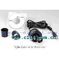 DCT35 Telescope Camera USB