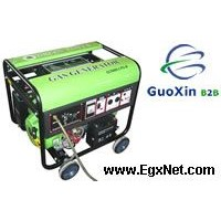 Sell Gas Generators