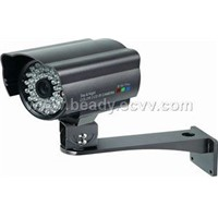 Weatherproof IR cctv Camera 48IR security camers