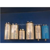 Polypropylene Capacitors (CBB65A1)