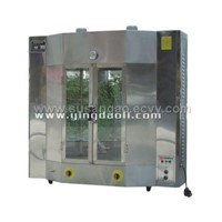 sell roasting machine ydl-24H