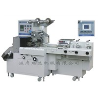 DXD-800Q Cutting And Packing Pillow Type Packaging Machine