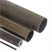 cold drawn seamless mechanical steel tube