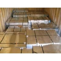 Sell Printed Metal Sheets And Tinplate Products