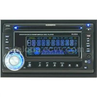 Digital LCD Display Detachable Panel For Car DVD / MP4 Player (ELD-8200DVD)