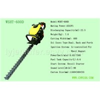 hedge trimmer(WSHT600D)