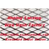 offer expanded  metal screen