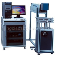 Laser Marking Machine ----YAG series of high-speed Marking Machine
