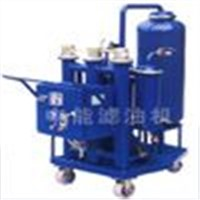 Zhongneng Portable Oil Purifying and Oiling Machin