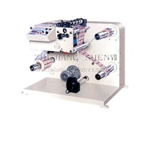 SFQ Automatic Slitting Machine