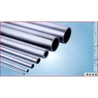 cold rolled seamless profiled steel tube