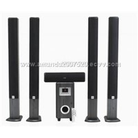 5.1CH home theater system