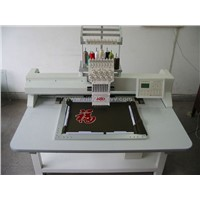 single dead wmbroidery machine