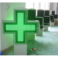 LED Pharmacy Cross Display with Silver White Frame