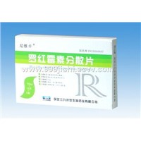 Roxithromycin Dispersible Tablets