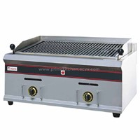 Lava Gas Broiler