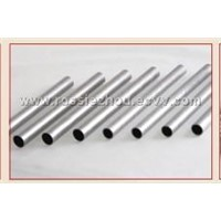 Din 2391 Seamless steel tube