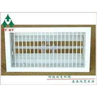 Double louvered adjustable air grille
