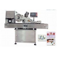 Horizontal non-drying glue labeling machine (MPC-BS)