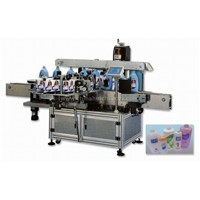 High-Speed Double-face Labeling Machine (MPC-DS)