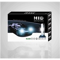 HID KIT-suit for your demand