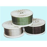 Sell PVC Coated Steel Wire Rope