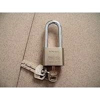 Souare Type Chrome-plated vane steel padlock